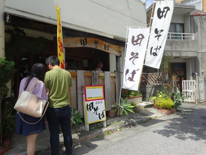 田そば-開店10分前