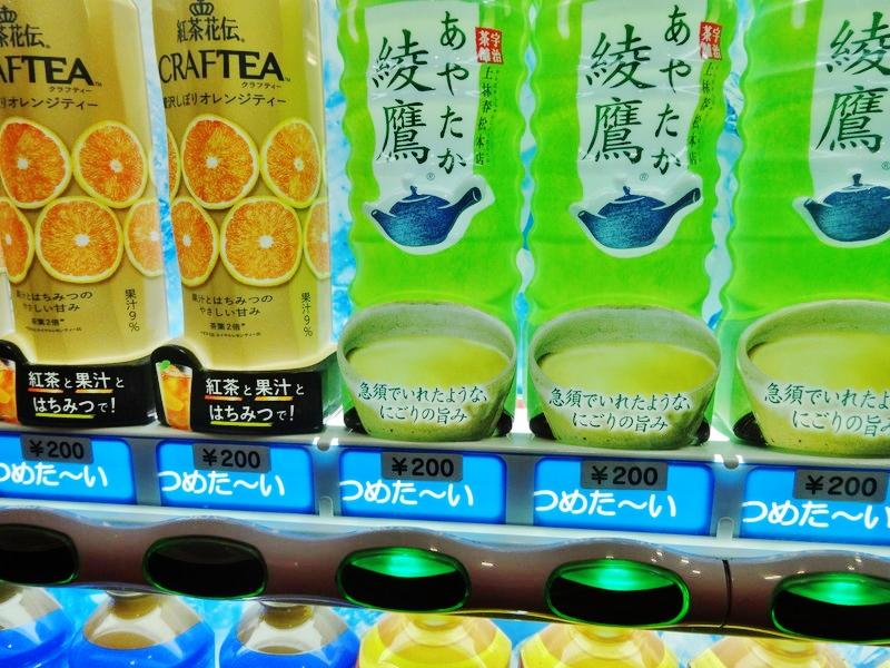 横浜スタジアムのペットボトル
