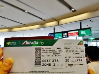 アリタリア航空搭乗券
