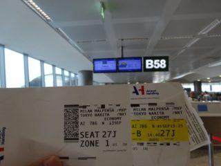 AZ786便搭乗券