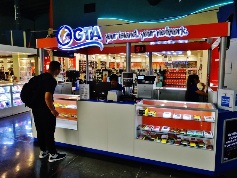 GTA店舗