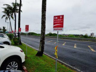 日産レンタカーの駐車場