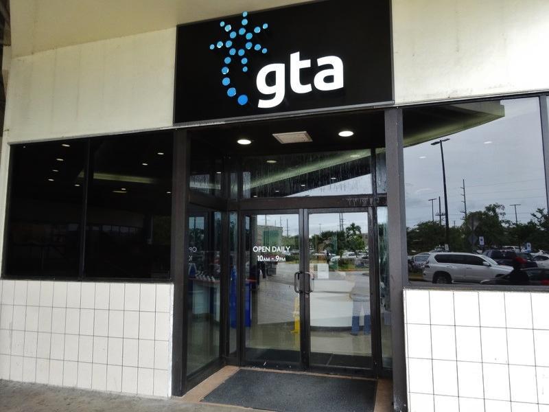 gta-マイクロネシアモール