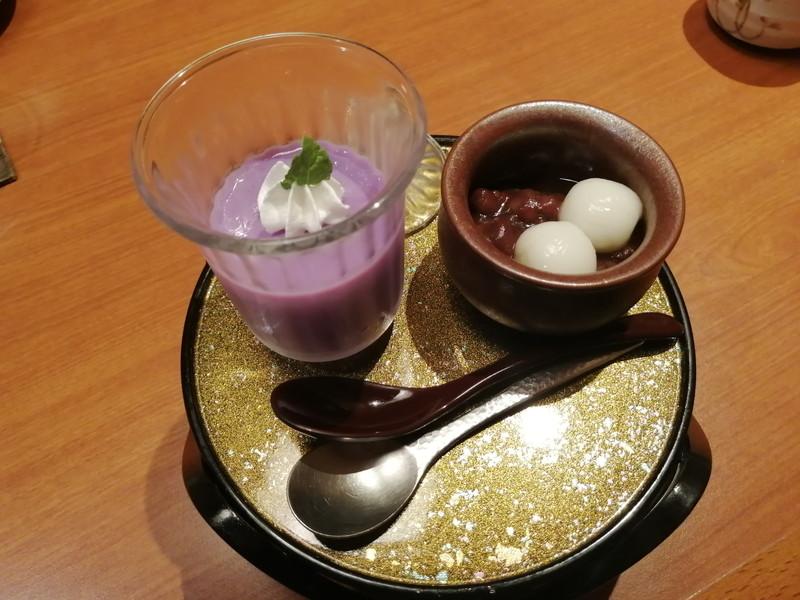 玉翠‐水菓子