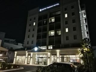 GOTO-TSUBAKI-HOTEL